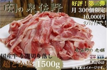 ふるさと納税 牛肉 ランキング