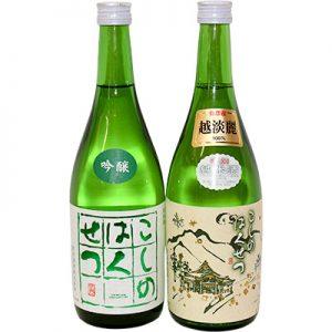 ふるさと納税 日本酒 おすすめ