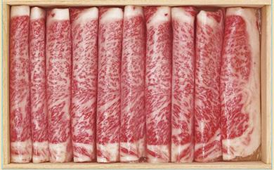 ふるさと納税 牛肉 a5