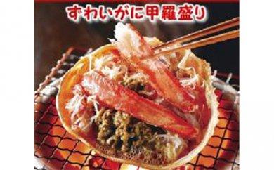 ふるさと納税 カニ 北海道