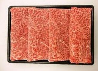 飛騨牛カタすき焼きセット 310g
