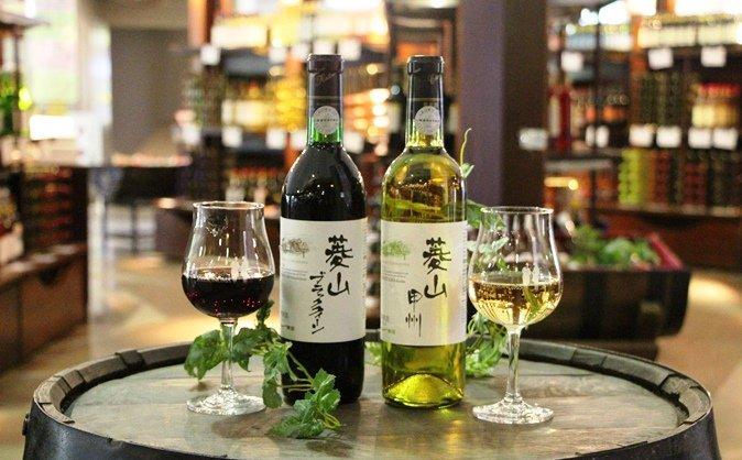 ふるさと納税 ワイン おすすめ