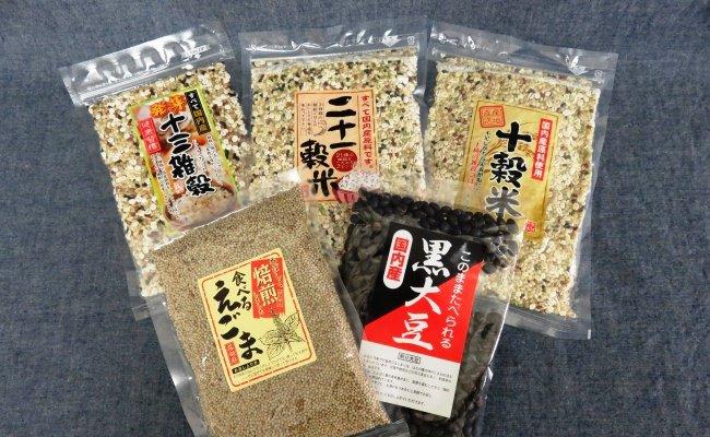 ふるさと納税 雑穀米